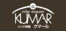 Kumar Restaurant